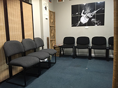 Relax and read more about guitarists in our waiting room!